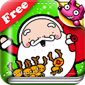 Wow! Christmas Song Free