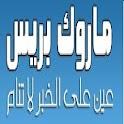 Press – Maroc logo