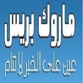 Press - Maroc