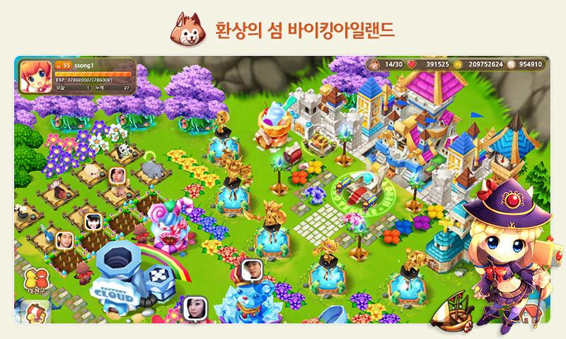 바이킹아일랜드 for Kakao- screenshot