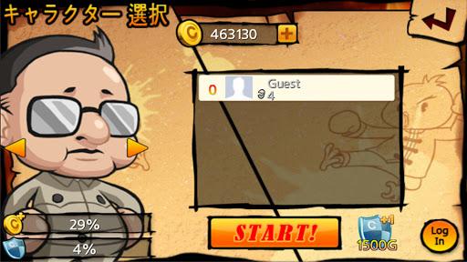 無料动作Appのナット クラッシャー(Nut Crusher) 記事Game