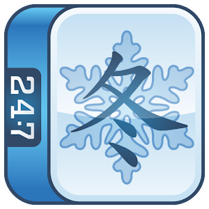 Winter Mahjong for PC and MAC