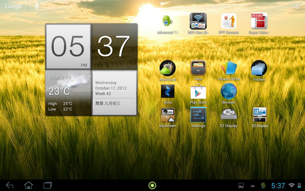 Acer eDisplay- screenshot
