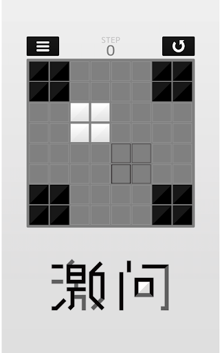 海战:战舰3D无限金币修改安卓中文破解版v1.6.2 - 友情下载