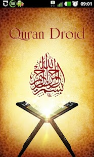 Quran Droid- screenshot thumbnail