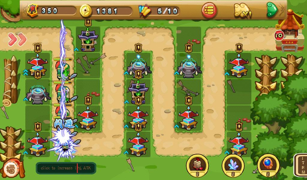 Tower Defence:The Last Kingdom - screenshot