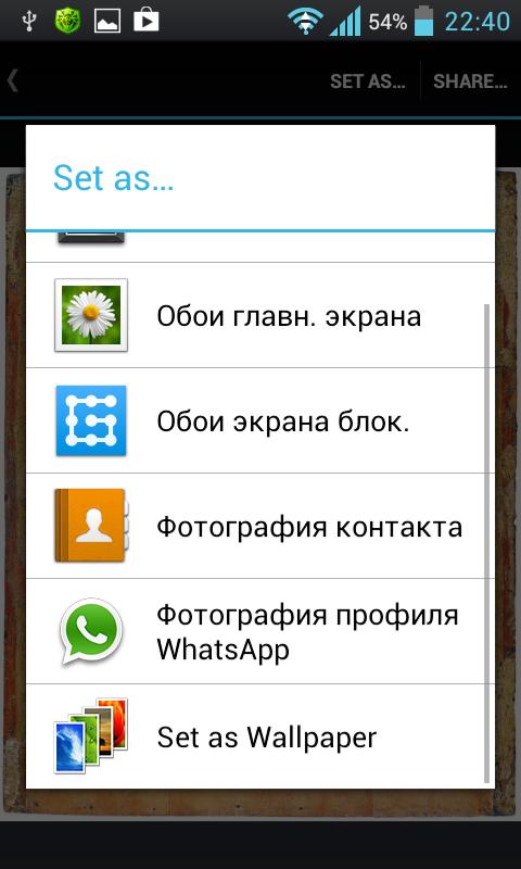 Иконы Андрея Рублева: captura de tela
