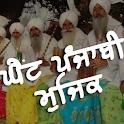 Ghaint Punjabi Music logo