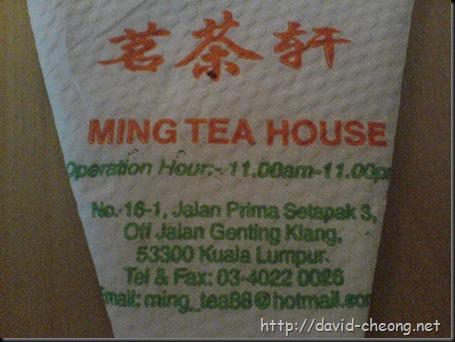 Ming Tea House, Setapak