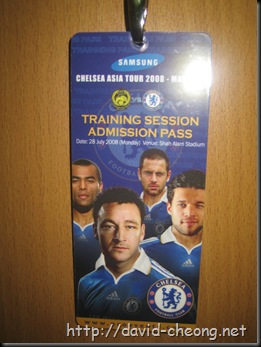 Training session entry pass