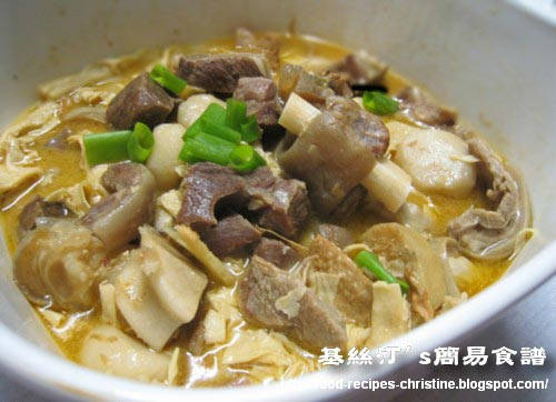 枝竹羊肉煲Lamb Hot Pot