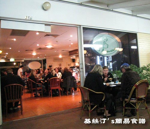 法國餐廳 French Restaurant