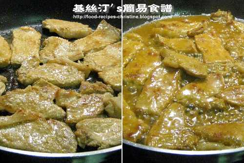 橙汁燴豬扒製作圖 Pork Chops in Orange Sauce Procedures