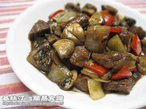 黑椒牛柳粒 Diced Beef Tenderloin in Black Pepper Sauce