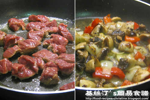 黑椒牛柳粒製作圖 Diced Beef Tenderloin in Black Pepper Sauce Procedures