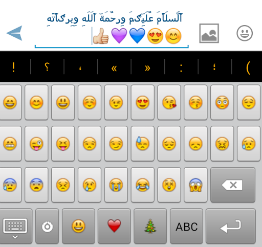 Download decoration text keyboard for pc for Decoration keyboard