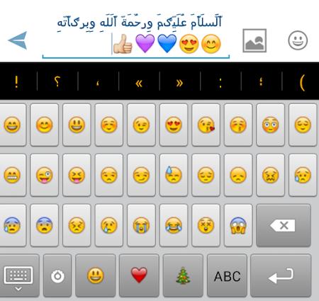 Decoration Text Keyboard v1.6 screenshot 241175