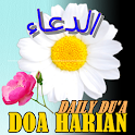 My Daily Du'a (Doa Harian Ku) icon