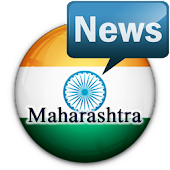 Maharashtra Newspapers