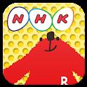 NHK Net Radio RADIRU*RADIRU logo