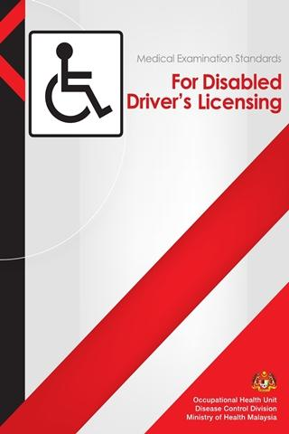 【免費書籍App】KKM / BKP Disabled Drivers-APP點子