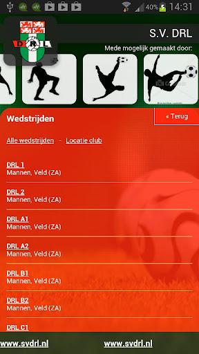 【免費運動App】S.V. DRL-APP點子
