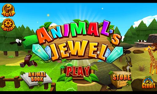 Animal's Jewel