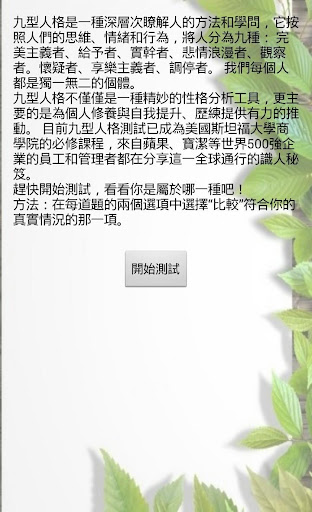 國立臺灣師範大學運動競技學系(AP-NTNU)