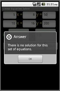 方程式系は、ソルバー- スクリーンショットのサムネイル