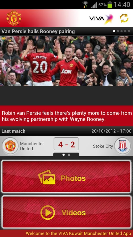 VIVA KW - Man United - screenshot