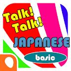 Talk!Japanese Words(translate)