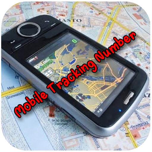 Mobile Tracking Number