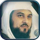 الشيخ الدكتور محمد العريفي