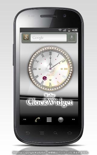 7月の誕生石ルビーの時計ウィジェット