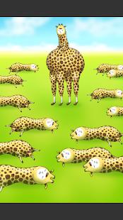 I am Giraffe - náhled