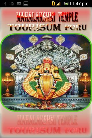 Shri Mahalakshmi Temple