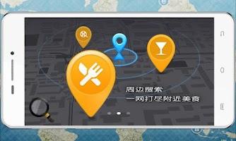 Screenshot of Super Compass