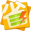 Power Assistant - Battery Tool APK