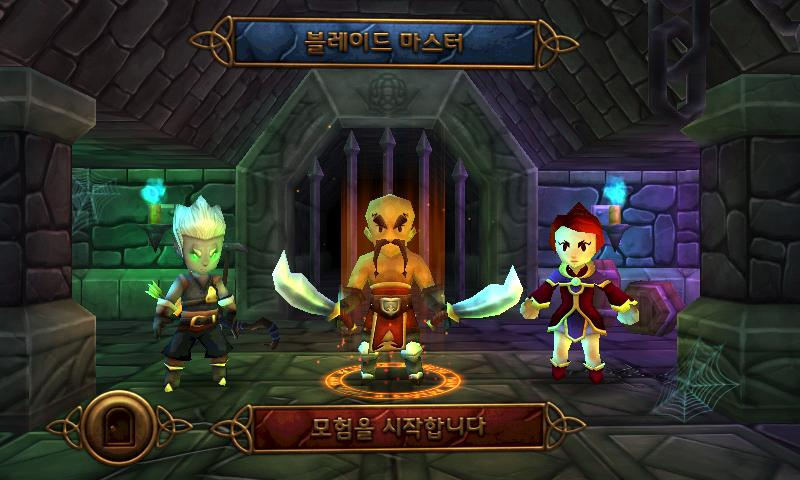 포켓RPG - screenshot