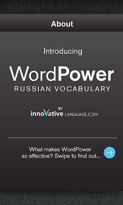 Learn Russian Free WordPower - screenshot