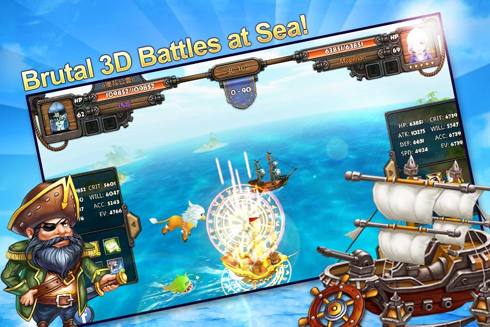 Poseidon's Pirates 3D- screenshot