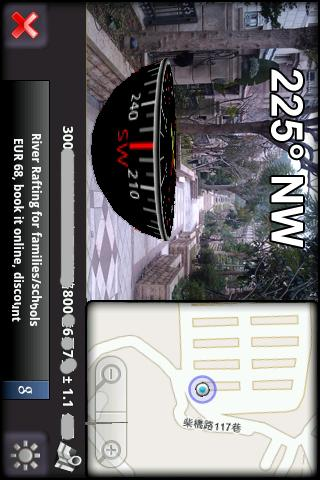 3D Compass (for Android 2.2-)- screenshot