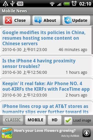 Mobile News - screenshot
