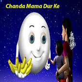 Chanda Mama Dur Ke Kids Rhyme