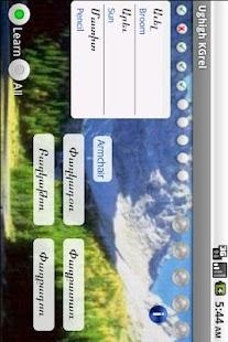 Armenian Spelling screenshot