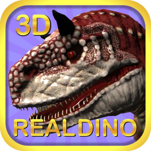 恐龙 3D - Carnotaurus 教育 App LOGO-硬是要APP