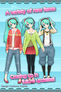 Music Girl Hatsune Miku screenshot