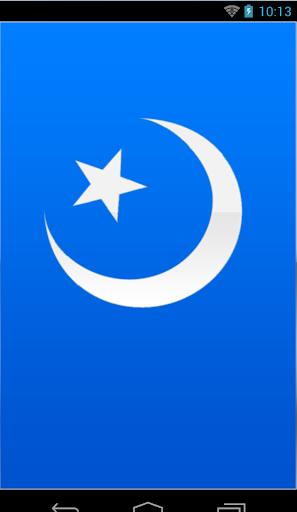 سؤال وجواب اسلامي