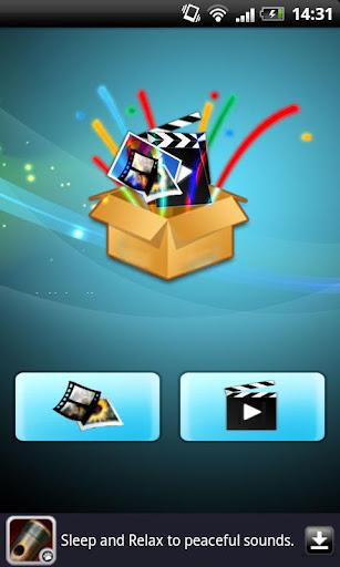Magic Box (Hidden photos)
