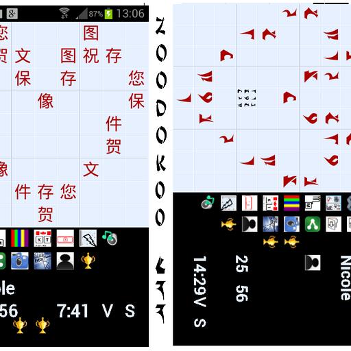 解謎App Zoodokoo LOGO-3C達人阿輝的APP